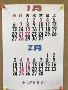 D8CFAC94-1BC2-479A-8A25-1262F61A1503.jpeg